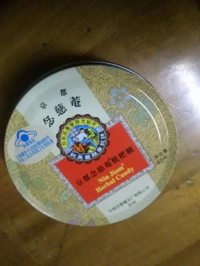 京都念慈菴泰国进口糖果零食 润喉糖枇杷糖18粒装45g*5铁盒 晒单图