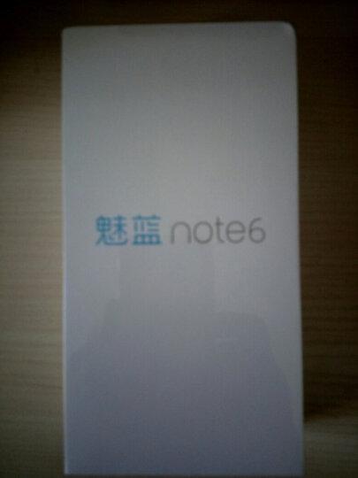 魅族 魅蓝 Note6 4GB+32GB 全网通公开版 皓月银 移动联通电信4G手机 双卡双待 晒单图