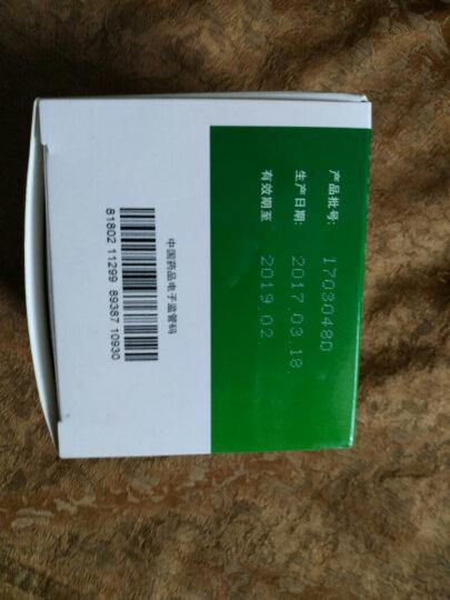 三九 999感冒灵颗粒 10g*9袋 1盒装 晒单图