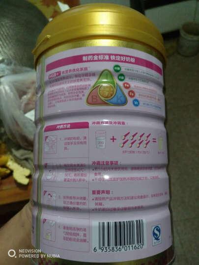 【新西兰进口原料】君宝康孕妇奶粉 怀孕期孕早中晚期奶粉产妇妈妈奶粉专利配方 晒单图