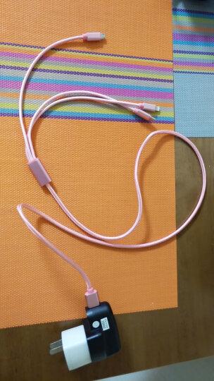 博拉诺 三合一数据线充电器适1拖3充电线适用于苹果安卓华为小米乐视Type-C手机 玫瑰金(3合1) 晒单图