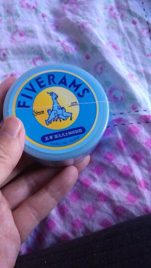 五羊(FIVERAMS)婴儿凡士林防裂霜 宝宝护肤防冻防裂儿童面霜保湿霜50g 晒单图