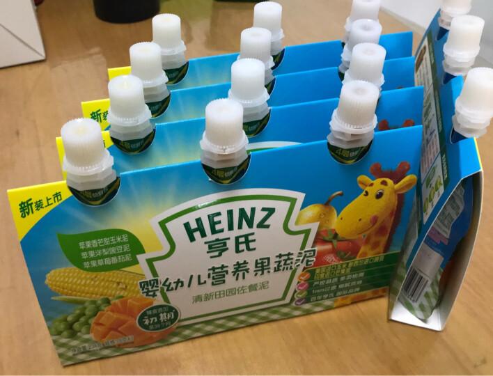 亨氏 (Heinz) 宝宝零食 婴儿果泥婴幼儿营养果泥清新田园(辅食添加初期-36个月适用)78g*3袋*12套 晒单图