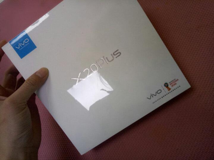 【送水晶项链】vivo X20 Plus 全面屏 双摄美颜拍照手机 4GB+64GB 金色 移动联通电信全网通4G手机 双卡双待 晒单图