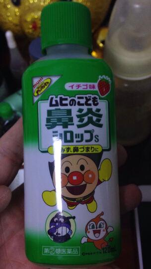 日本池田模范堂咳嗽水面包超人止咳药 蓝色咳嗽水草莓味 晒单图
