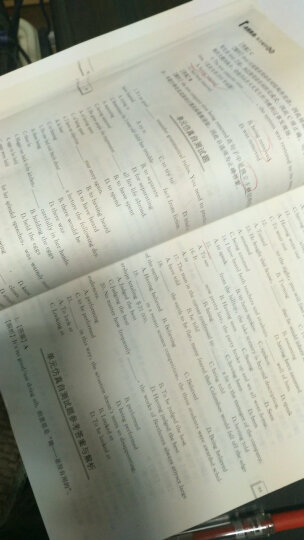 考博英语综合辅导教程 晒单图