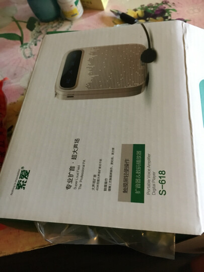 索爱(soaiy)S-618 18W大功率 便携式数码扩音器 扩音器教学专用教师导游 插卡播放器 唱戏机 蓝色 晒单图
