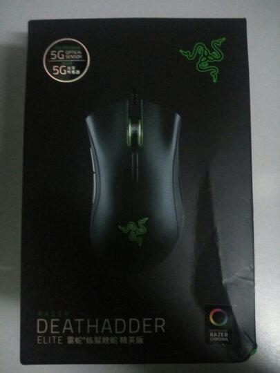 雷蛇(Razer)蝰蛇精英版 RGB幻彩 游戏鼠标 电竞鼠标 绝地求生鼠标 吃鸡鼠标 晒单图