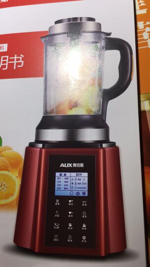 【双杯甄选】奥克斯(AUX) 破壁机家用加热多功能果汁榨汁机豆浆机婴儿辅食机沙冰机PB9217 2台 晒单图