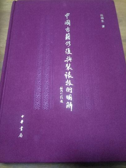 筹办夷务始末:同治朝(共10册) 晒单图