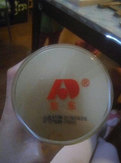 十四行诗 宫小姐红糖黑糖姜茶组合 手工姜茶 红糖黑糖姜茶老姜汤120g*2盒 优质姜茶 晒单图