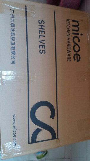 四季沐歌(MICOE) 微波炉架子厨房置物架不锈钢落地烤箱架厨房用品调料架收纳架 单层53CM长 晒单图