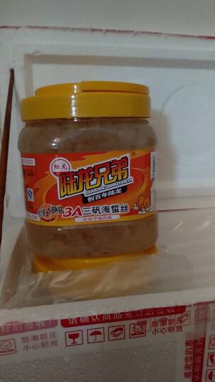 陆龙兄弟 三矾海蜇皮切丝 3A海蜇丝 1.8kg/桶 脆爽 凉拌diy 居家美食 海鲜年货水产 晒单图