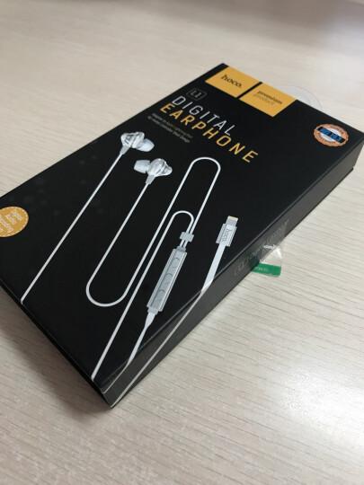 浩酷 Lightning接口苹果耳机入耳式线控音乐运动认证 适用于iPhone7 白色-音乐无麦版 晒单图