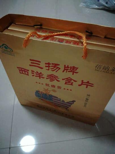 金奥力 三扬牌西洋参含片 西洋参花旗参缓解疲劳礼盒 15gx13盒/大盒x2大盒带礼品袋 晒单图