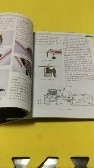遥控模型飞机入门新编 晒单图