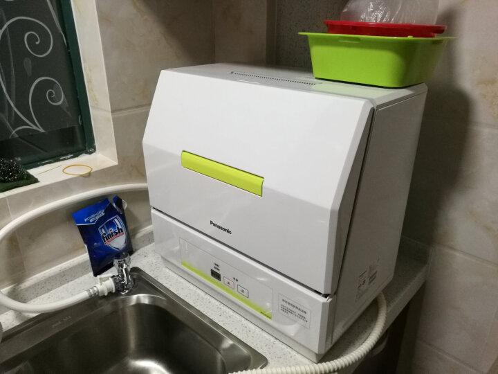 松下(Panasonic) 洗碗机 家用台式 70℃除菌 迷你独立式 全自动 家用洗碗机 NP-TCB1WECN(翡翠绿) 晒单图