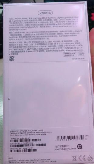 【分期用】Apple iPhone 8 Plus (A1864) 64GB 金色 移动联通电信4G手机 晒单图