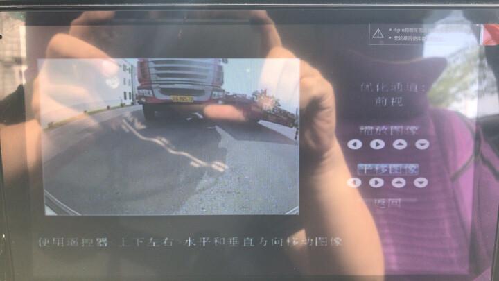车泊乐360度全景行车记录仪超清夜视新升级4G手机远程监控车身四周可视 解码器 晒单图