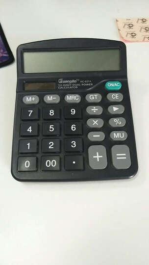 西玛办公用品计算机财务会计专用12位多功能学生计算器 双电源经典款 837 晒单图