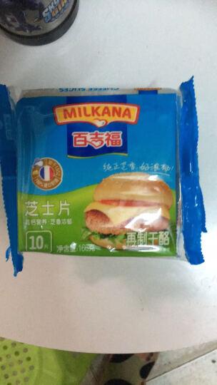 百吉福芝士片三种口味套餐(共30片)  儿童早餐 晒单图
