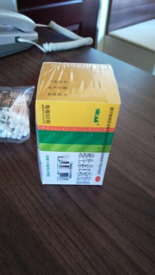 来益牌 天然型维生素E软胶囊60粒 ve习惯性流产 备孕孕妇专用维生素矿物质 1盒 晒单图