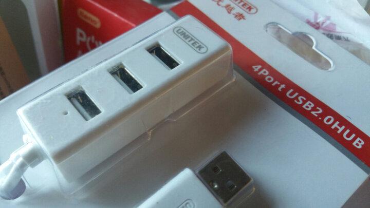 优越者(UNITEK)Y-2146CWH USB2.0分线器高速一拖四转换器HUB集线器 笔记本电脑扩展带指示灯白色 80CM 晒单图