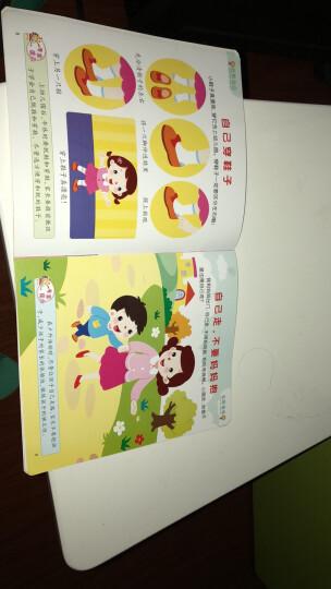 宝宝入园准备早教书全套8册 3-6岁幼儿园书籍我爱幼儿园 幼儿启蒙读物宝宝左右脑开发训练书 晒单图
