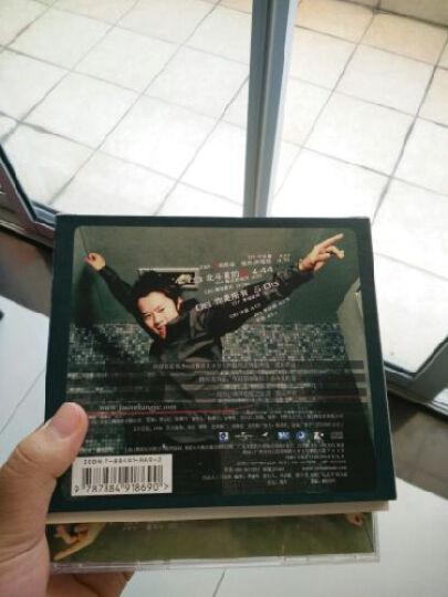 张杰:第一张(CD) 晒单图