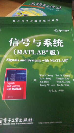 国外电子与通信教材系列:信号与系统(MATLAB版) 晒单图
