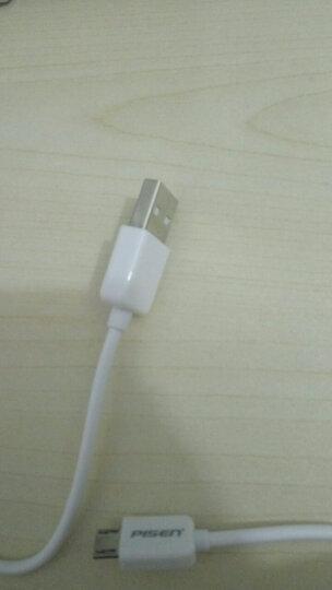 品胜(PISEN)安卓Micro USB数据线 手机充电线 0.8米黑色 适于华为/小米//vivo/魅族/三星等 晒单图