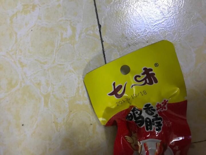 湖南特产 七味 休闲零食 喜蛋 卤蛋 真空包装熟食 五香鸡蛋26g 晒单图