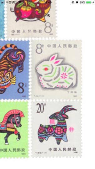 钱邮网中国邮票1975--1978年T13-T24套票大全 1978年 T24 气象邮票 晒单图