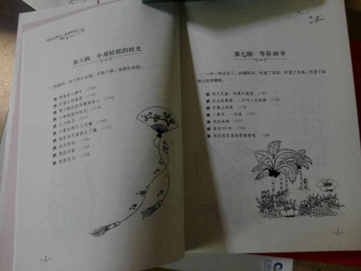 等待绽放:一位高考母亲的陪考笔记(修订版) 晒单图