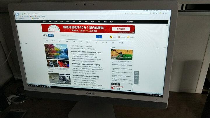 华硕(ASUS) 一体机电脑傲世V221全高清21.5英寸大屏家用商务办公台式机 黑色【i3-7100/4G/256G固态/集显】 晒单图