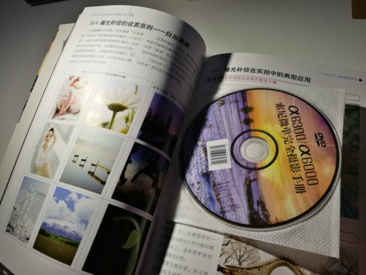 a6300/a6000索尼微单完全摄影手册 晒单图