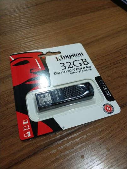 金士顿(Kingston ) 32GB USB3.1 U盘 DTEG2 读速180MB/s 金属外壳 高性能读写 晒单图