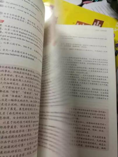 新东方 (2018)考研英语语法新思维 晒单图