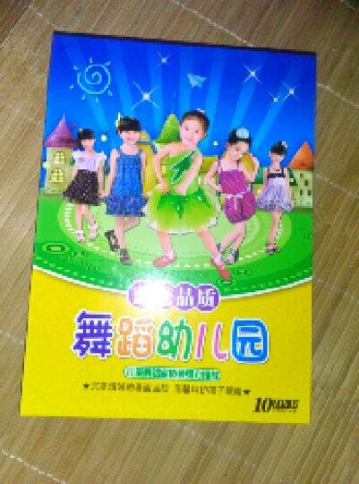 爱萌幼儿园(智慧版)(4DVD) 晒单图