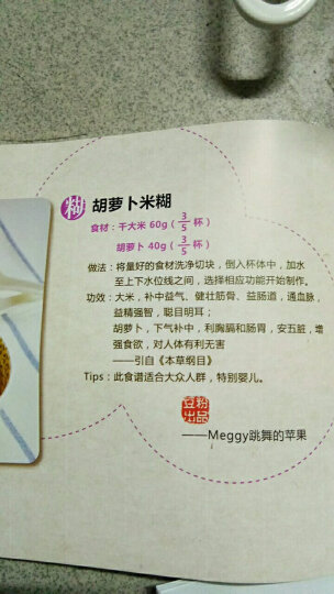 九阳(Joyoung)豆浆机1.3L免滤双层杯体304级不锈钢家用多功能搅拌机料理机DJ13B-D08EC【邓伦推荐】 晒单图