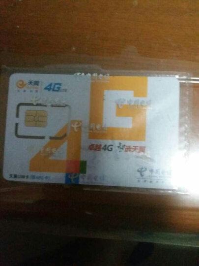 【北京电信】4G土豪卡 含50元话费赠180元 月付23元享300分钟+1GB流量 手机卡上网号码卡电话卡流量 晒单图