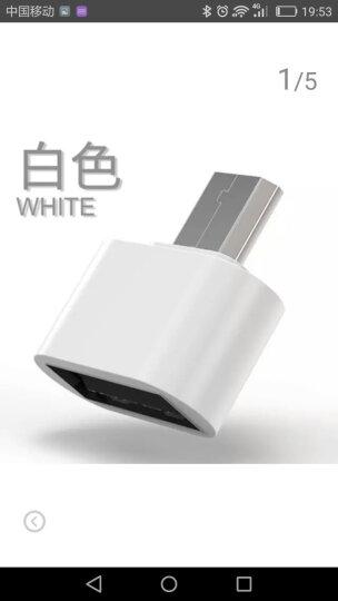 【可下载】Uniscom T510 8Gmp3MP4金属触摸外放播放器HIFI无损音乐变速 黑色4G版 晒单图