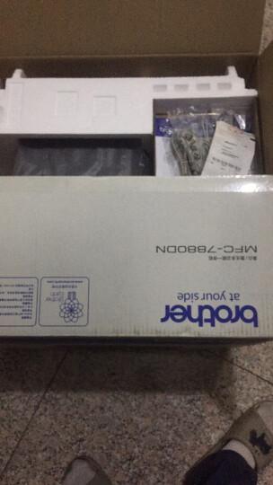 兄弟(BROTHER)DCP-7057 黑白平板式激光多功能一体机 晒单图