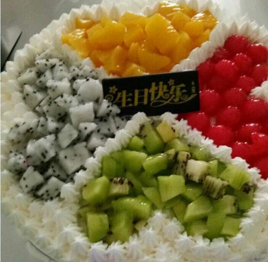 百分生日蛋糕同城配送预定儿童全国鲜花水果巧克力订千层慕斯冰淇淋北京上海重庆深圳 浓情蜜语 8寸 晒单图