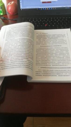 正版现货 中华人民共和国招标投标法实施条例释义 招投标单位使用 招标师考试 晒单图