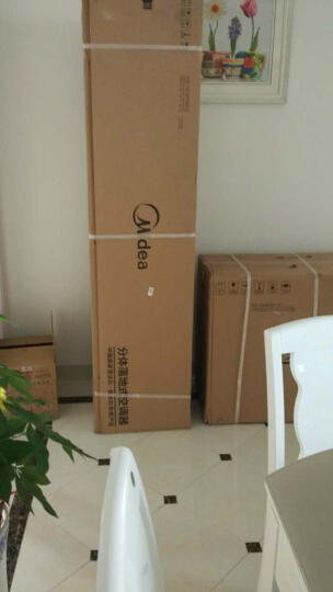 美的(Midea)3匹 二级能效 变频冷暖 立柜式 FUN星 智能WiFi 客厅圆柱空调柜机 KFR-72LW/WYEA2@ 晒单图