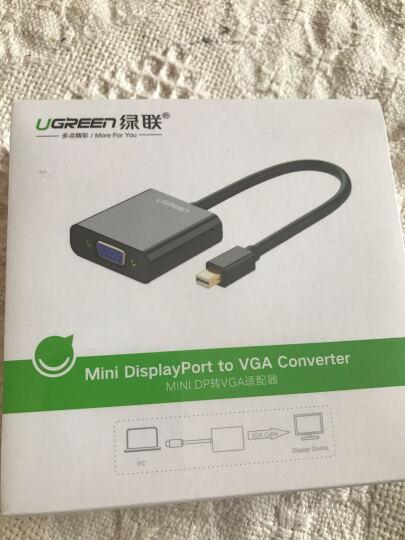 绿联(UGREEN)Mini DP转VGA转换器 迷你Displayport转接线 苹果MacBook/Air Pro雷电接口接投影仪转接头 黑 10459 晒单图