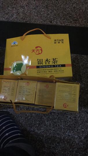 【蓝帽子认证 有效果更放心】银杏茶叶 天方牌茶叶新茶银杏茶60克/盒*4盒共240g 晒单图