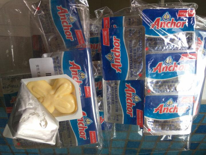 总统(President) 淡味黄油卷  面包饼干蛋糕用 250g 烘焙原料 黄油烘焙 晒单图