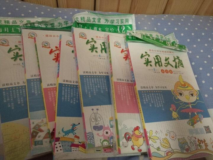 儿童文学杂志2014年1/2/3/4季度合订本 儿童版 时尚+美绘(共8册) 晒单图